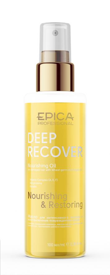 ЭПИКА Deep Recover Масло для поврежденных волос,с маслом зародышей пшеницы, 100 мл