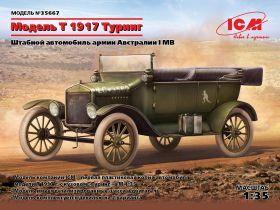 Модель T 1917 Туринг, Штабной автомобиль армии Австралии І МВ