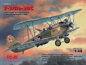 Советский ночной легкий бомбардировщик По-2