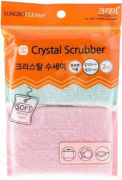 SB Скруббер для мытья посуды ( 13 х 9 х 1,5 ) MATE SCRUBBER 2PC 2шт
