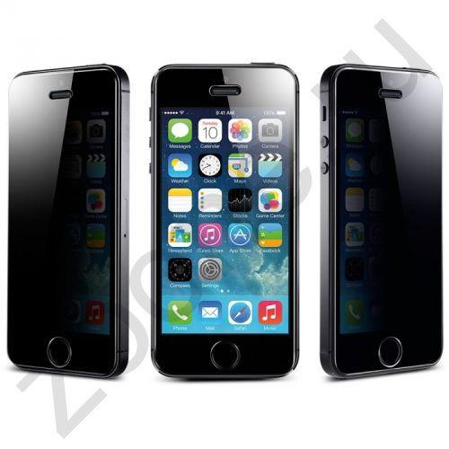 Защитное стекло с приват-фильтром для iPhone 5/5s/5c
