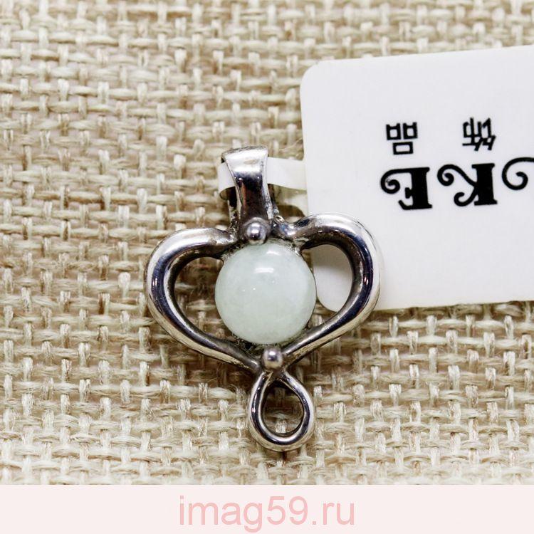AA9550692 Ожерелье
