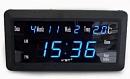 VST-780W-5 Часы электронные, синие. Большие настенные