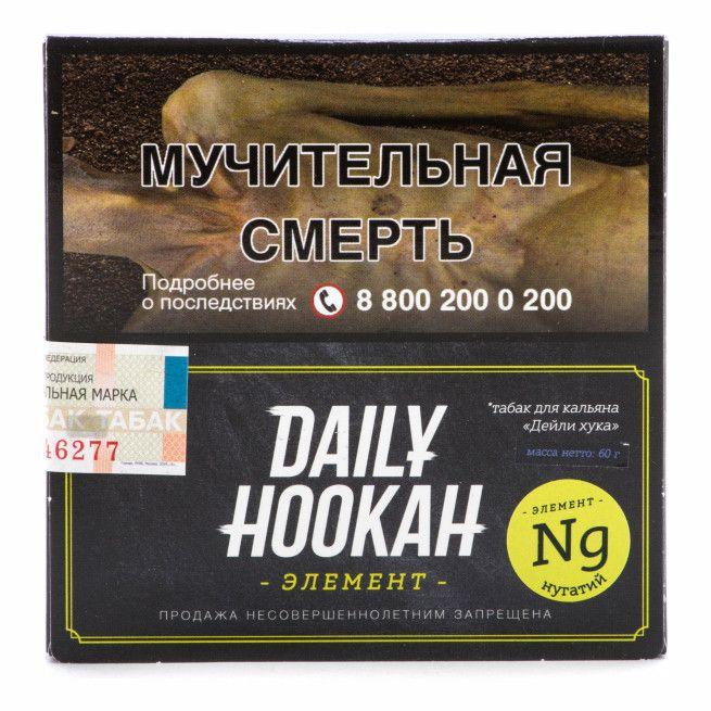 Табак Daily Hookah - Нугатий (60 грамм)