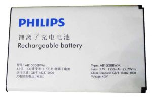 Аккумулятор Philips Xenium V816/Xenium X518/Xenium X525/Xenium X620/Xenium X806/Xenium X2301 (AB1530BWM/AB1530DWMC) Оригинал
