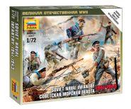6146 Советская морская пехота