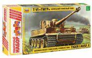 3646ПН Нем.танк Тигр I