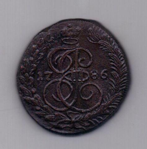 5 копеек 1786 года КМ