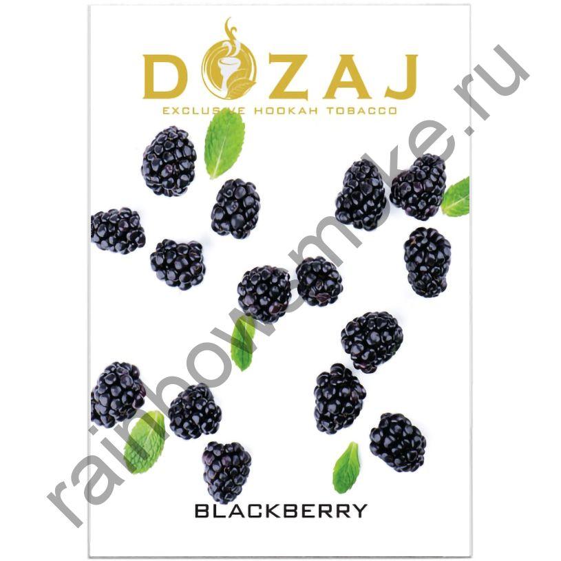 Dozaj 50 гр - Blackberry (Ежевика)