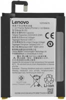 Аккумулятор Lenovo Vibe S1 (S1a40) (BL250) Оригинал