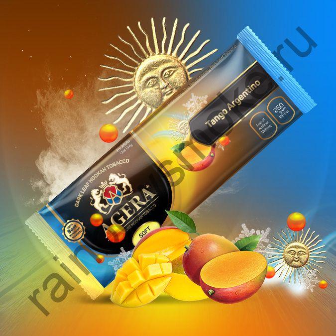 Agera Soft 250 гр - Tango Argentino (Аргентинское танго)