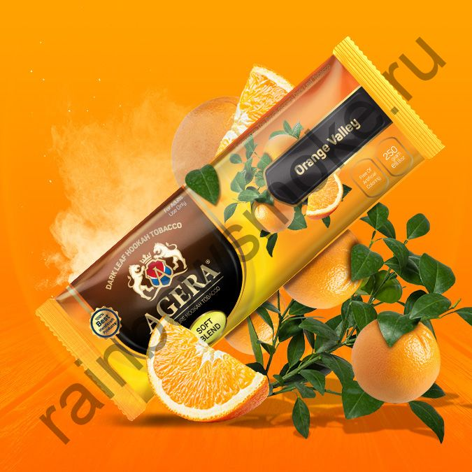 Agera Soft 250 гр - Orange Valley (Апельсиновая Долина)