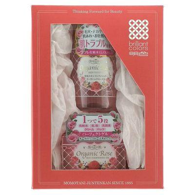 """238019 Подарочный набор """"увлажнение и уход"""": лосьон-конд + гель-конд для лица с экстр. дам. розы"""