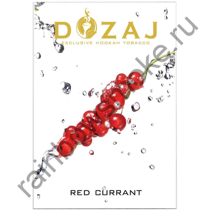 Dozaj 50 гр - Red Currant (Красная Смородина)