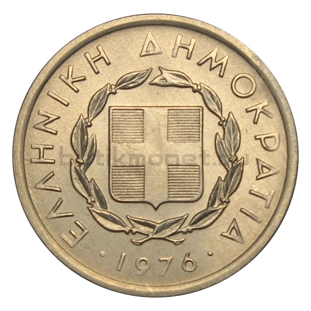 20 лепт 1976 Греция