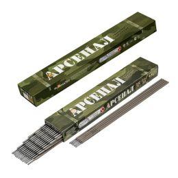 Электроды Арсенал МР-3 4 мм, 5 кг