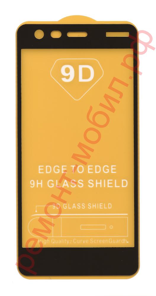 Защитное стекло для Nokia 2 ( TA-1029 )