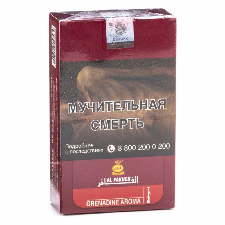 Табак Al Fakher - Grenadine (Гранат, 250 грамм, Акциз)