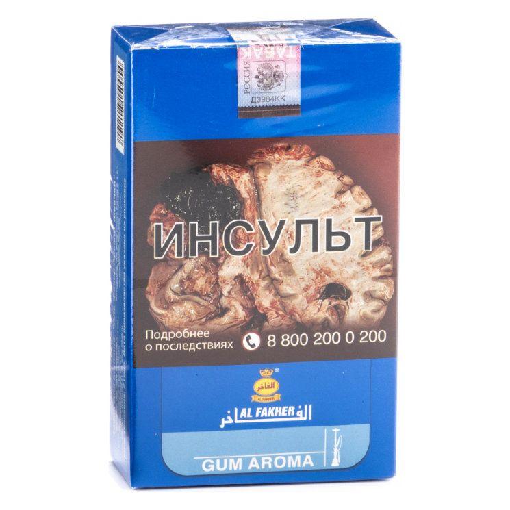 Табак Al Fakher - Gum (Жевательная Резинка, 250 грамм, Акциз)