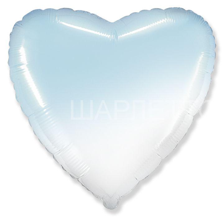 Сердце ГОЛУБОЙ ГРАДИЕНТ