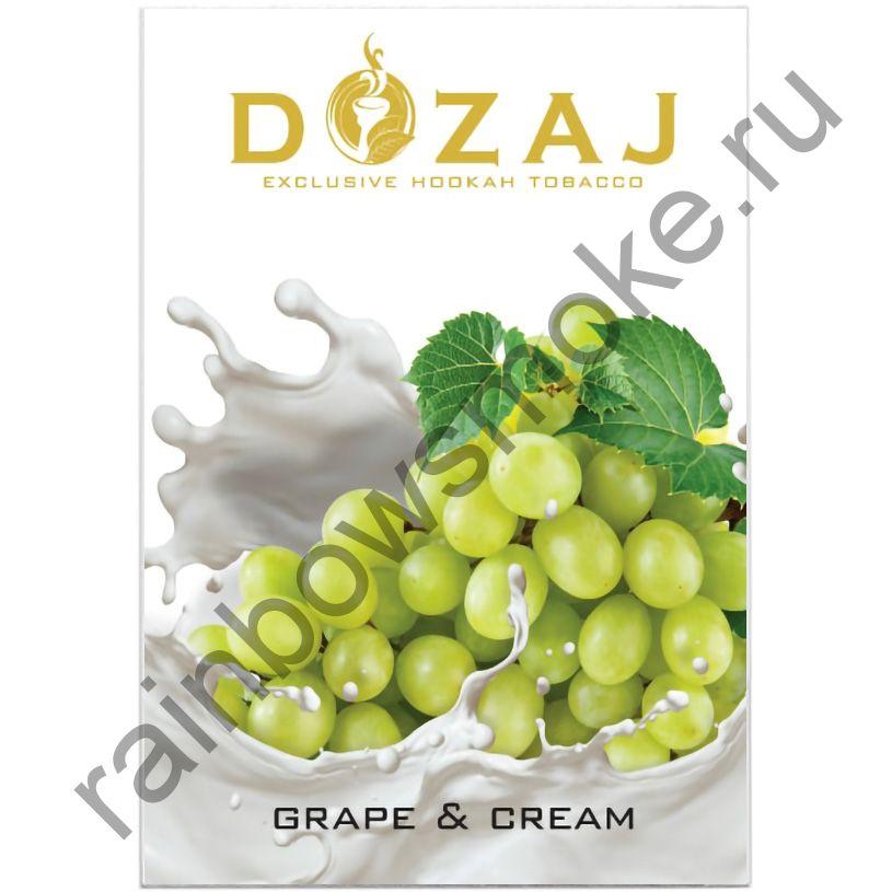 Dozaj 50 гр - Grape & Cream (Виноград со Сливками)