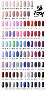 Гель цветной Gel polish #010, 10 ml