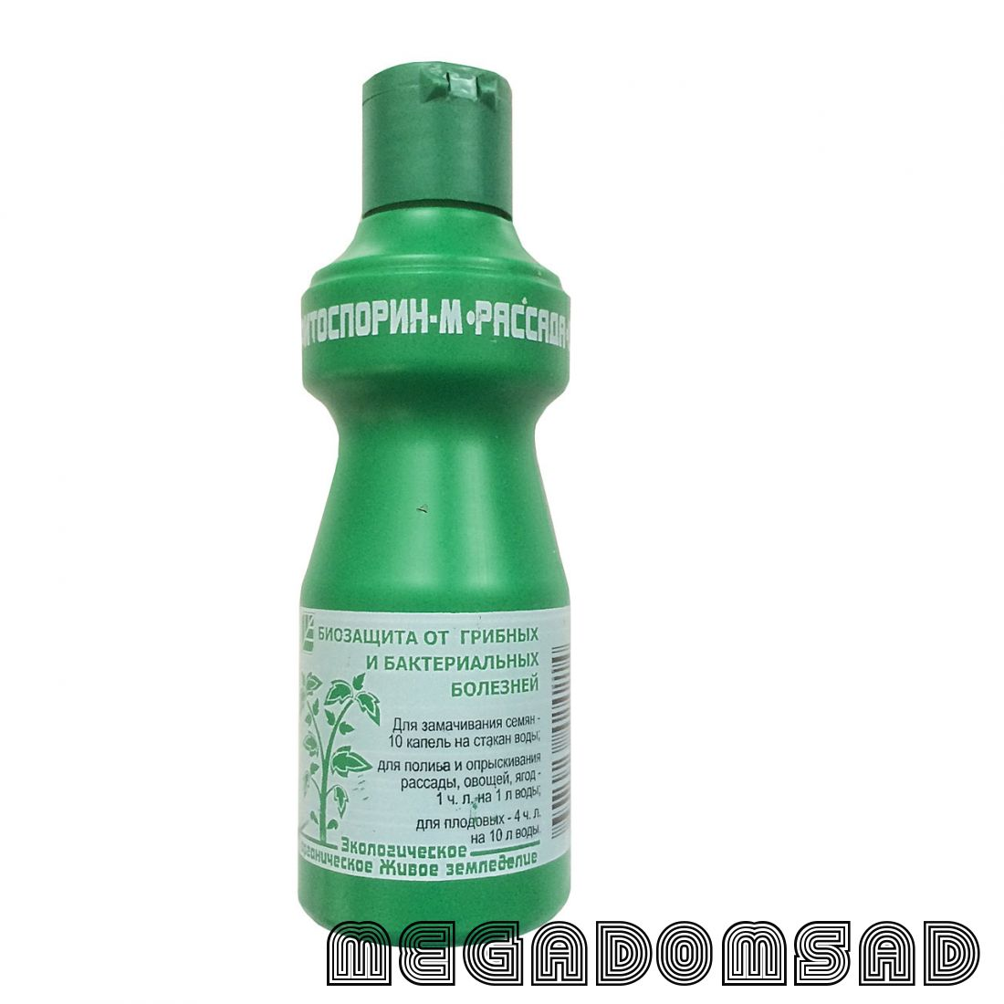 Фитоспорин-М 110 мл рассада,овощи(биофунгицид)