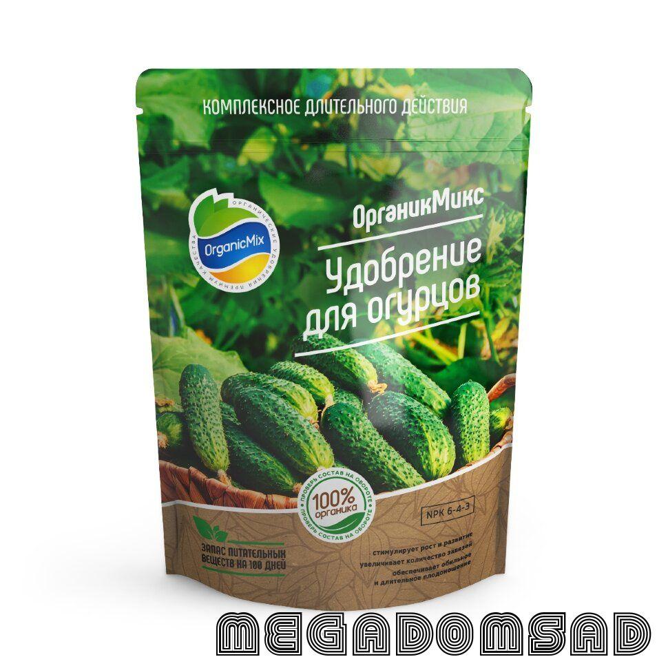 ОрганикМикс Удобрение для огурцов