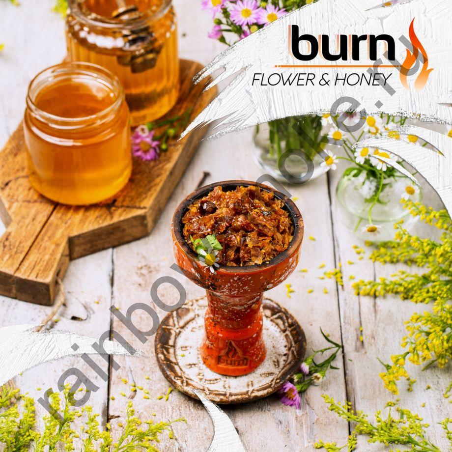 Burn 100 гр - Flower & Honey (Цветы и мёд)