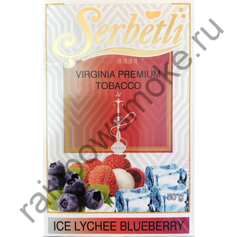 Serbetli 50 гр - Ice Lychee Blueberry (Черника и личи со льдом)