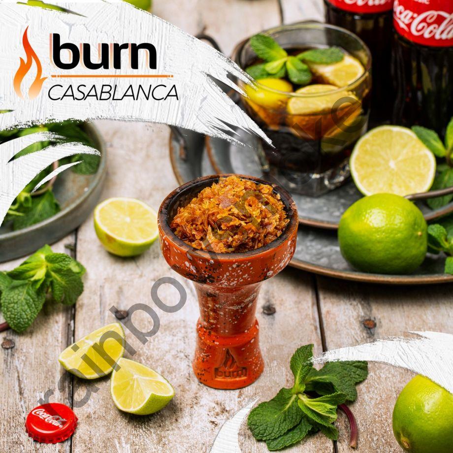 Burn 200 гр - Casablanca (Касабланка)