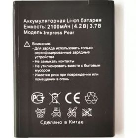 Аккумуляторная батарея для телефона Vertex Impress Pear 2100mAh Original