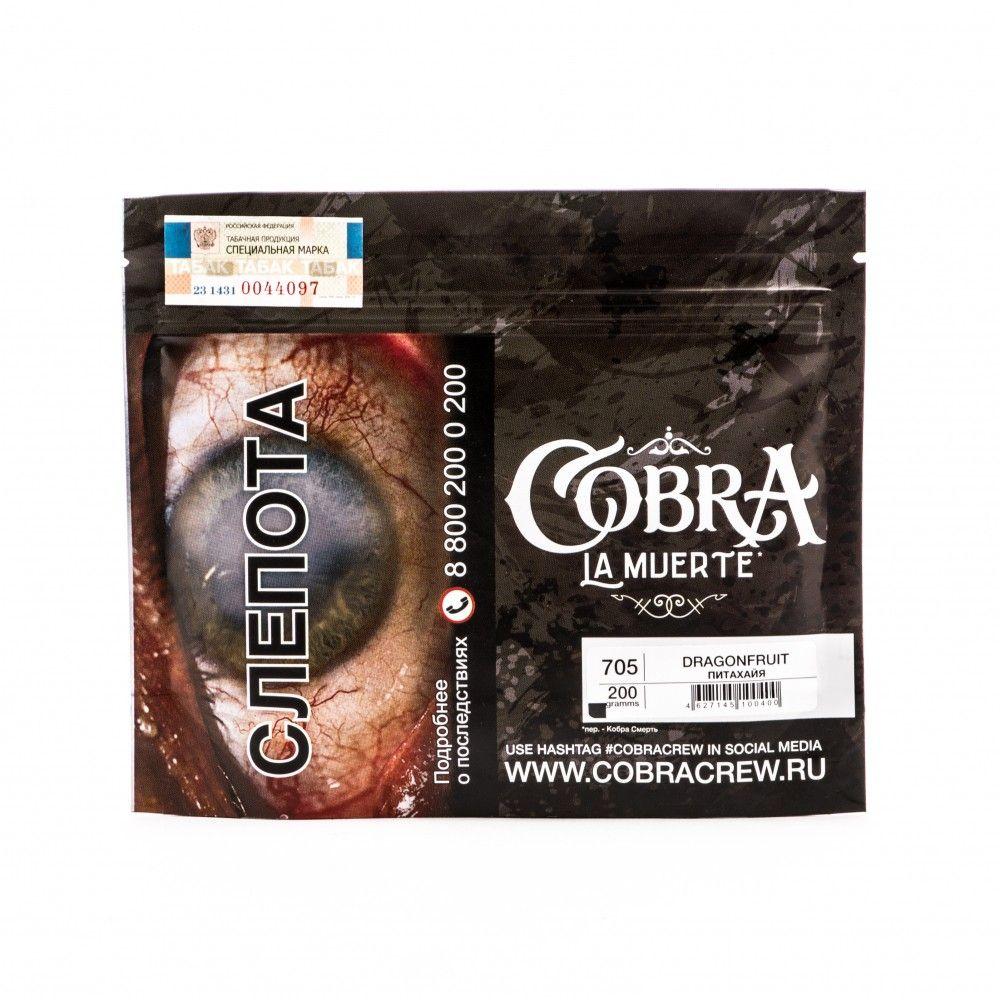 Cobra LA MUERTE 705 Dragonfruit 200гр