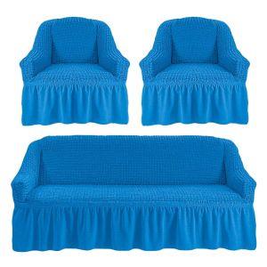 Чехол на диван и 2 кресла с оборкой  ,синий