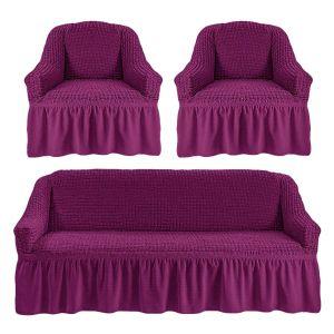 Чехол на диван и 2 кресла с оборкой ,Фиолетовый
