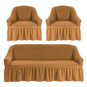 Чехол на диван и 2 кресла с оборкой,Горчица