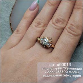 Кольцо к00013