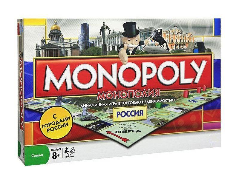 Настольная игра Монополия с городами России (6155)