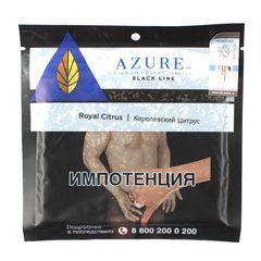 Azure BLACK Royal citrus 100 гр