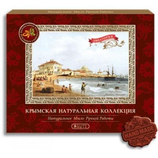 Сувенирные наборы Крымского мыла Евпатория 140 гр