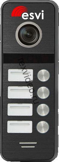 вызывная панель на четыре абонента к видеодомофону, 600ТВЛ , цвет черный EVJ-BW8-4(b)