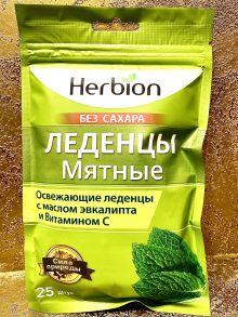 Herbion Леденцы без сахара  с маслом Эвкалипта и витамином С, 62,5 г