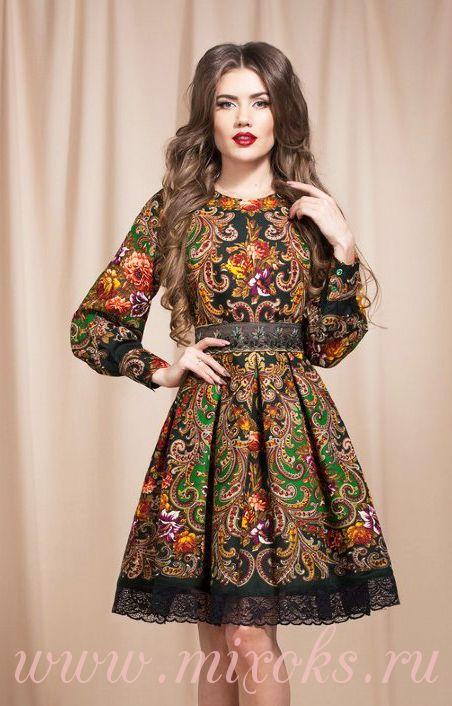 Платье из платка с длинным рукавом