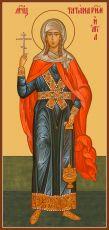Мерная икона Татиана Римская мученица (25x50см)