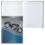 Дневник универ тв обл 7Бц мальч мат лам выб лак Мотоцикл ADU-92