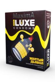 Презерватив Luxe Maxima Желтый Дьявол с усиками и шариками, 1 шт.