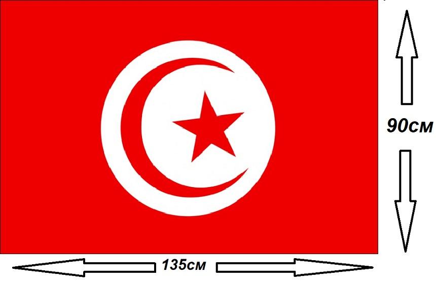 Флаг Туниса 135х90см.