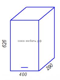 Модульная кухня Эра B400