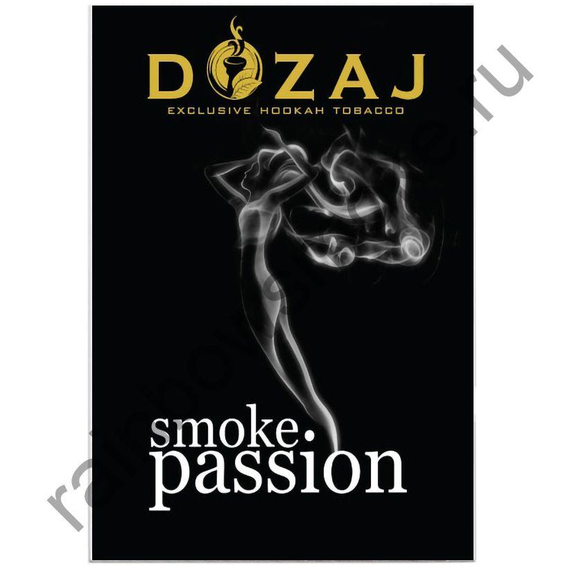 Dozaj 50 гр -  Smoke Passion (Дым Страсти)