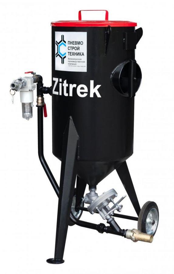Установка абразивоструйная DSMG-200Ф Zitrek 015-1215